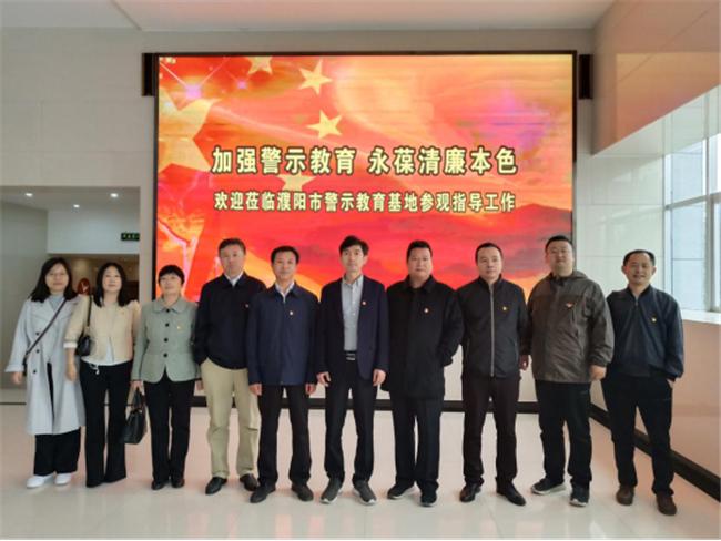 濮阳市委党史研究室组织参观警示教育基地