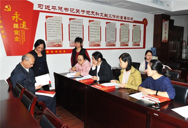 省委党史研究室组织开展党支部建设标准化观摩会