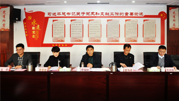 2019年度河南省文明单位标兵现场考评组莅临我室实地考察