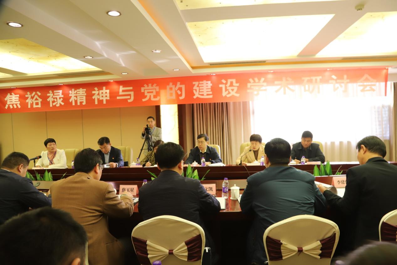 """""""焦裕禄精神与党的建设""""学术研讨会 在河南开封召开"""