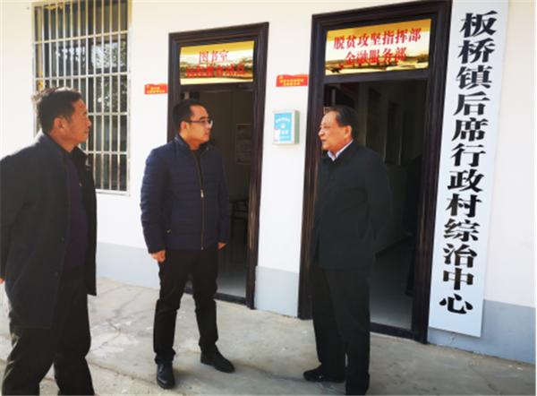 省委党史研究室副主任路海江到太康县后席村调研结对帮扶工作