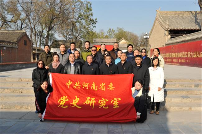 省委党史研究室党员干部职工赴焦作市参观学习