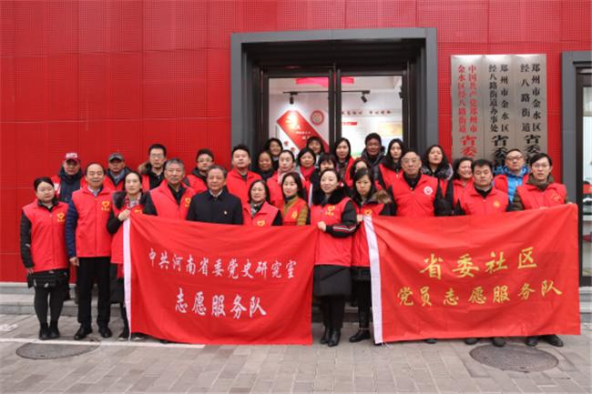省委党史研究室志愿服务队开展垃圾分类宣传实践活动