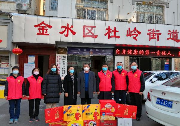 省委党史研究室在新冠肺炎疫情防控工作中强化党史部门使命担当