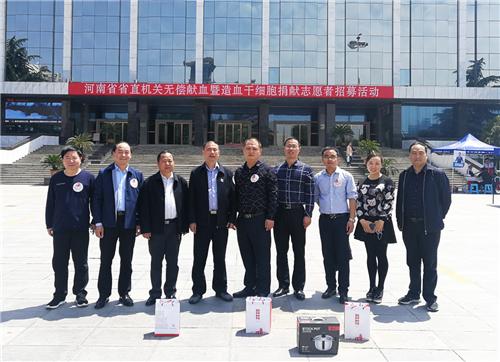 省委党史研究室组织干部职工参加无偿献血