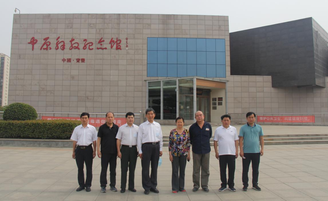 中共中央党史研究室宣传教育局原副局长薛庆超一行到宝丰县调研红色文化