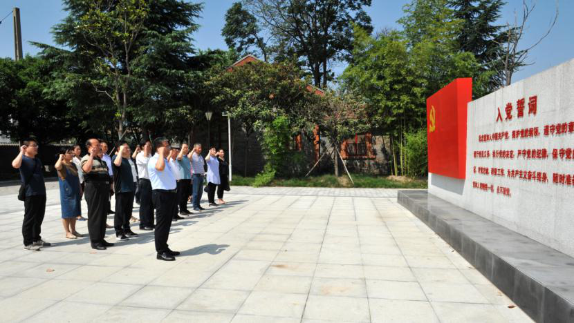 省委党史研究室干部职工赴洛阳开展爱国主义教育活动