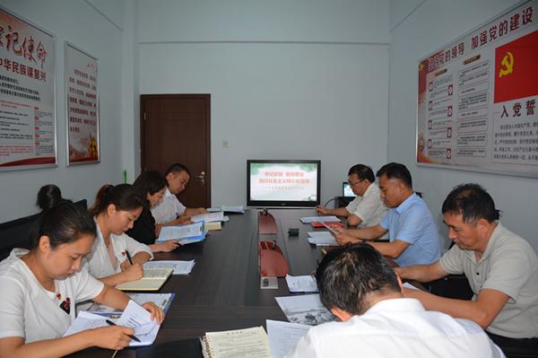 许昌市委党史研究室开展社会主义核心价值观宣传教育活动
