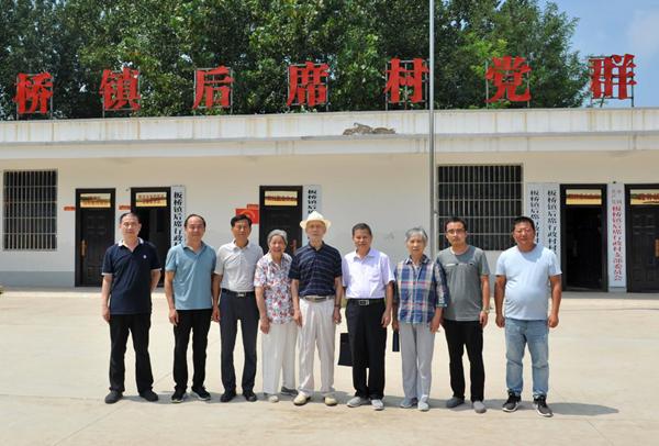 省委党史研究室老干部到太康县后席村调研脱贫攻坚和定点扶贫工作