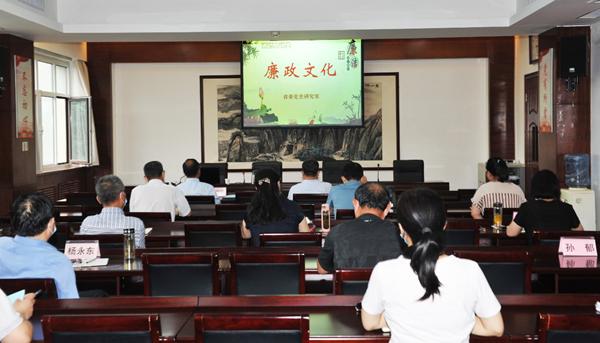 省委党史研究室开展廉政教育活动
