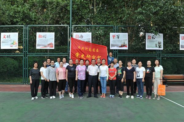 省委党史研究室举办职工趣味运动会