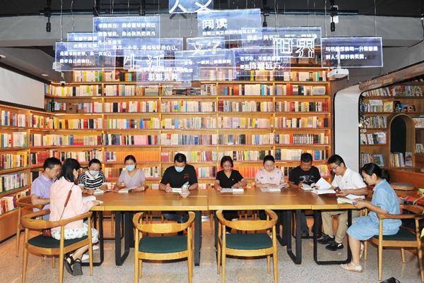 省委党史研究室举办青年干部读书分享会