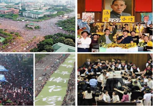 第十八讲  台湾选举之乱象