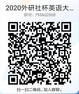 微信截图_20200929085809