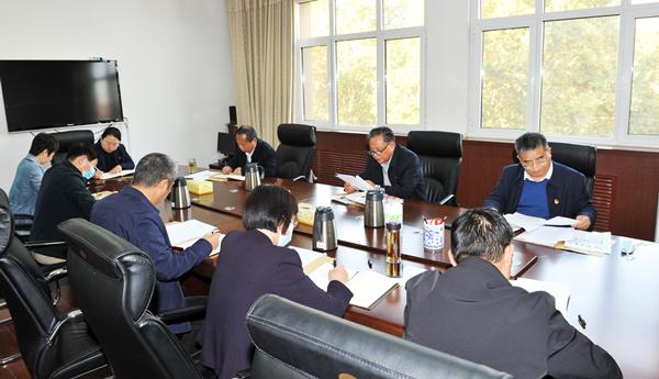 省委党史研究室举行中心组(扩大)会议 传达学习党的十九届五中全会精神