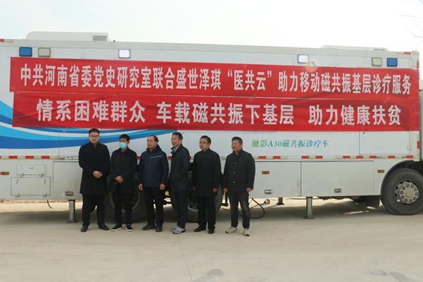省委党史研究室驻村工作队邀请医疗机构为村民义诊