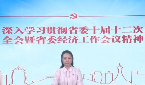 全面建设社会主义现代化河南 必须坚持和加强党的全面领导