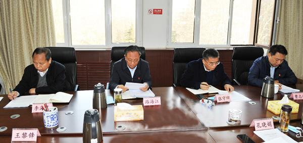 省委党史研究室领导班子召开2020年度民主生活会