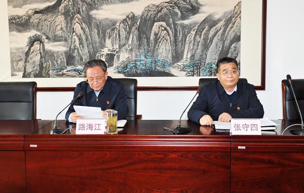 河南省委党史研究室传达学习贯彻全国党史和文献部门主要负责人会议精神