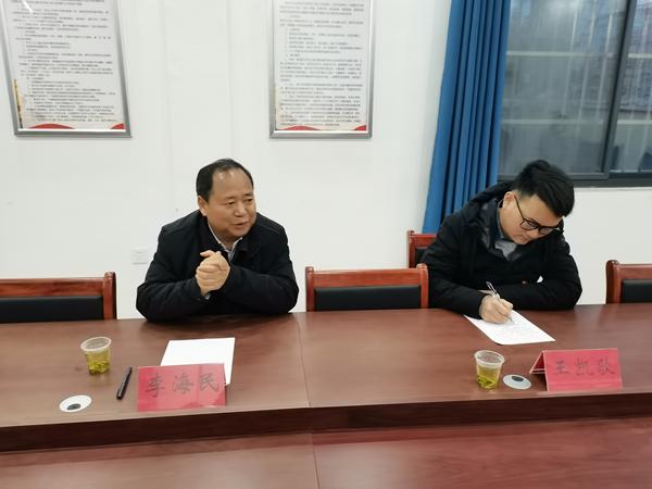 省委党史研究室副主任李海民到后席村开展调研活动