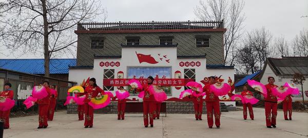 巾帼心向党  奋进新时代 ——后席村举办庆三八、学党史系列活动