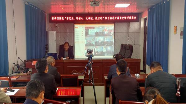 省委党史研究室驻村第一书记王晓峰为太康县板桥镇讲党史