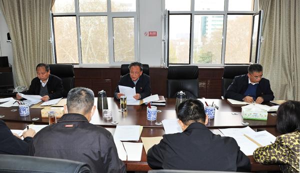 省委党史研究室党史学习教育领导小组进行第一次集体学习