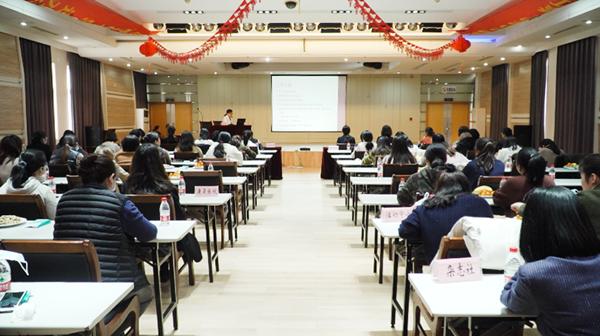省委党史研究室和省委老干部局联合举办女性健康知识讲座