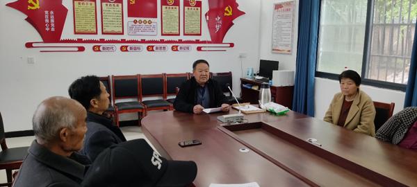 后席村举办党史学习专题报告会