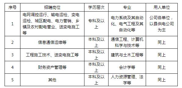 微信图片_20210428104408