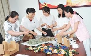 """省委党史研究室开展""""传承传统文化,建设良好家风""""端午主题活动"""
