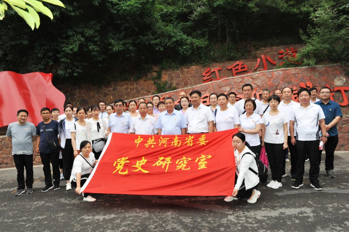 """省委党史研究室到上街区开展""""走红色小道 悟党员初心""""实践活动"""