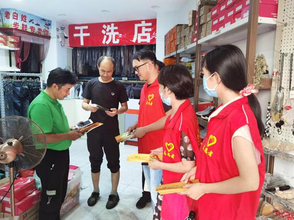 省委党史研究室开展诚信文化宣传活动