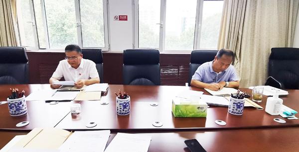 省委党史研究室理论学习中心组举行第九次集体学习研讨